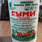Комплексные удобрения для рассады томатов